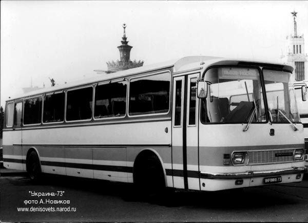ЛАЗ-Украина-73